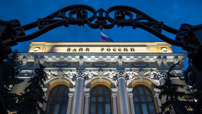 ЦентробанкРФ отказался отборьбы синфляцией в наступающем году