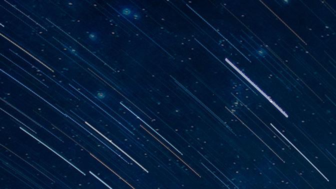 Москвичи смогут наблюдать мощный звездопад в новогодние праздники