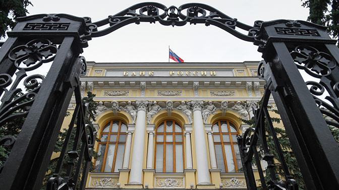ЦБ РФ отозвал лицензию у банка «Северный кредит»