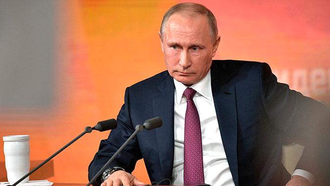 Президент Владимир Путин подписал закон о«налоговой амнистии» для граждан России