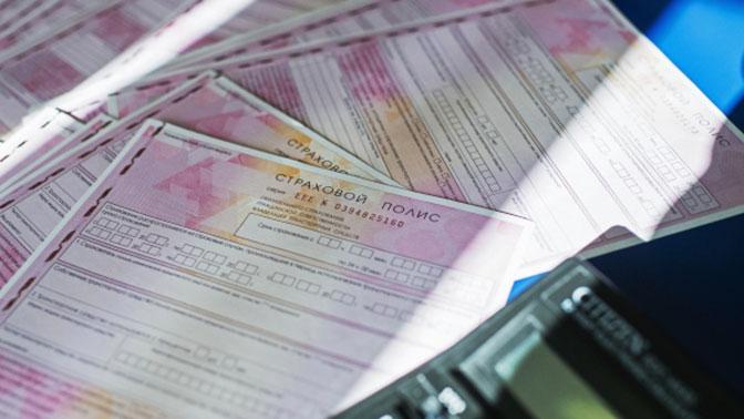 С 1 января в России изменился вид полисов ОСАГО