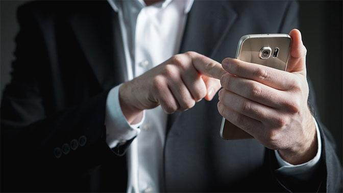 ВБелом доме запретят использовать личные мобильные устройства