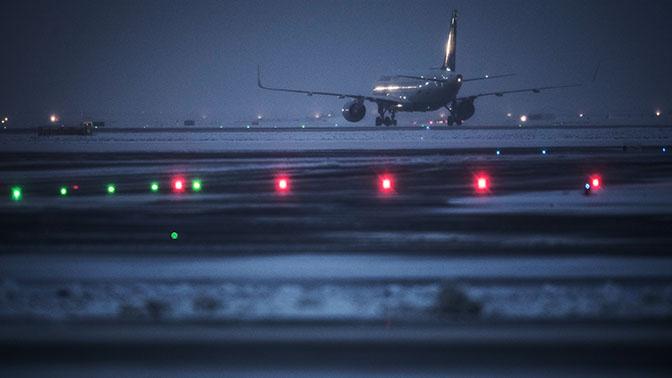 Аэропорт вНью-Йорке ограничивает приём рейсов для отправки большего числа  ...