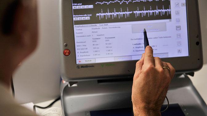 Русские ученые создали аппарат удаленной диагностики сердца