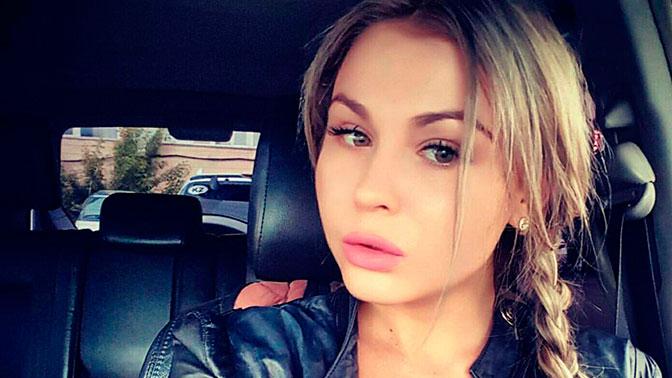 Вспецслужбе сообщили, что незнают такого «майора ФСБ» Алису Аршавину