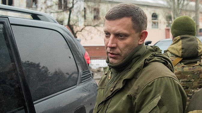 Захарченко примет участие в выборах главы ДНР осенью 2018 года