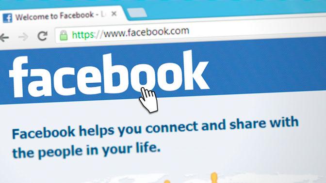 Цукерберг анонсировал новые изменения в новостной ленте Facebook
