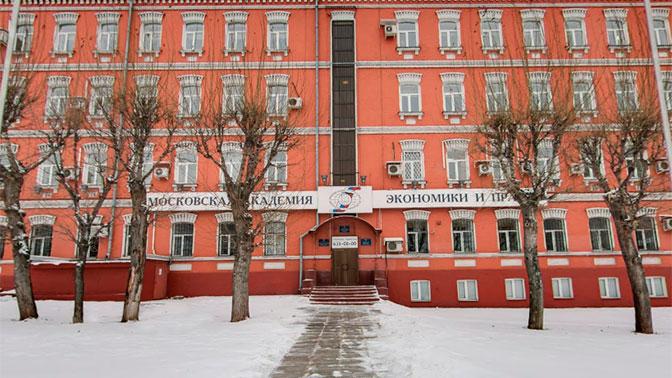 Московская академия экономики и права лишена лицензии