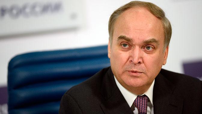 Антонов: обсудили сХантсманом улучшение российско-американских отношений