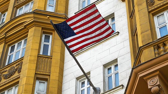 Посольство США в российской столице открывает новый консульский центр