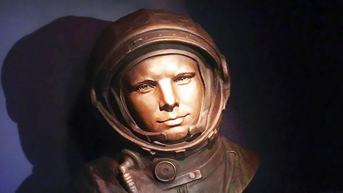 Монумент первому космонавту Юрию Гагарину установлен вВифлееме