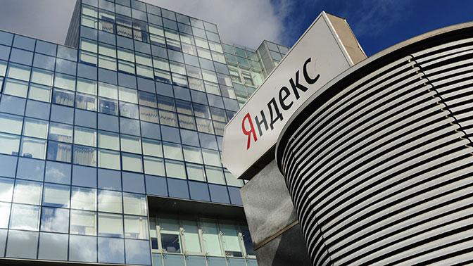 Недоступные «ВКонтакте» и«Яндекс» стали наиболее популярными ресурсами вУкраинском государстве