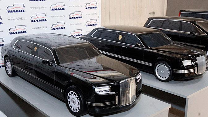 В Минпромторге прокомментировали цену на автомобиль «Кортеж»