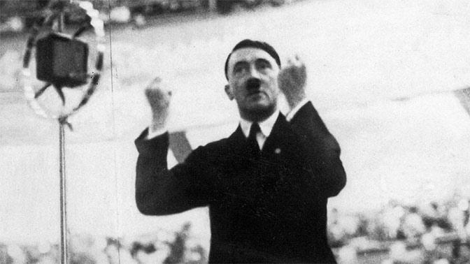 ФБР знало о побеге Гитлера в Аргентину - СМИ