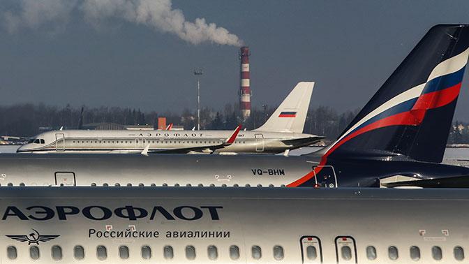 «Аэрофлот» отменит 6 парных рейсов вИталию из-за забастовки авиаперсонала