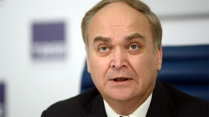 Антонов объявил, что Москва ответит навозможное расширение санкций США против Российской Федерации