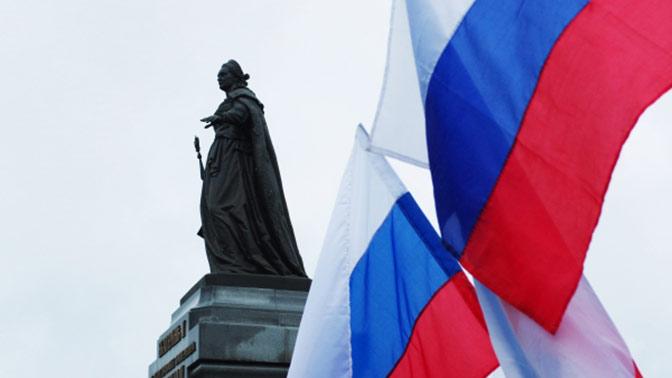 ВКрыму украинца задержали поподозрению внадругательстве над флагом РФ