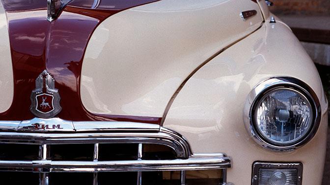Эксперты рассказали о секретных автомобилях СССР