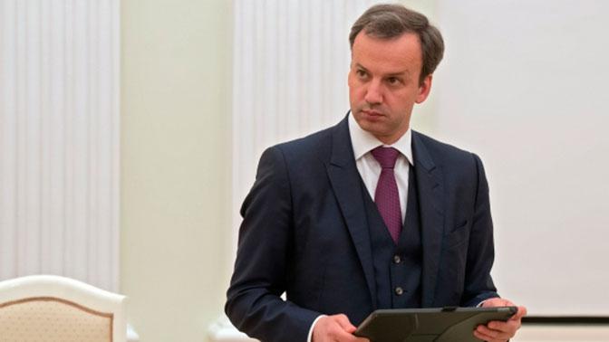 Дворкович: русская экономика навсе 100% восстановилась после кризиса 2015 года