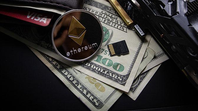 Криптовалюта— преступный платеж: министр финансов определился сюридическими понятиями
