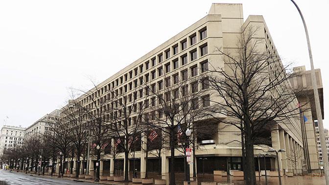 Конгрессмены опубликовали меморандум онарушениях ФБР в изучении «делаРФ»