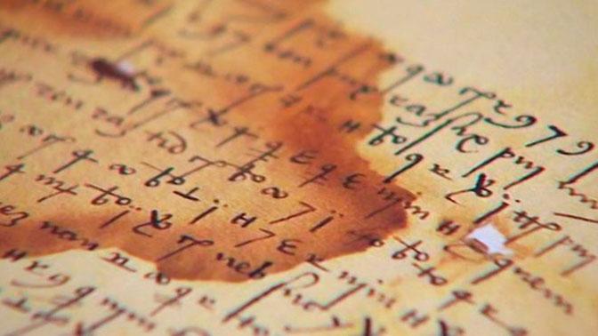 Расшифрован секретный код 500-летней давности
