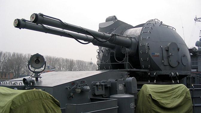 Военные эксперты назвали российскую пушку АК-130 «монструозной»