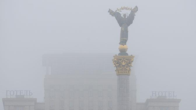 Экономику Украины сравнили сМММ