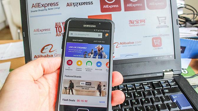 2af5f90416444 AliExpress запустил в России интернет‑магазин дешевых товаров