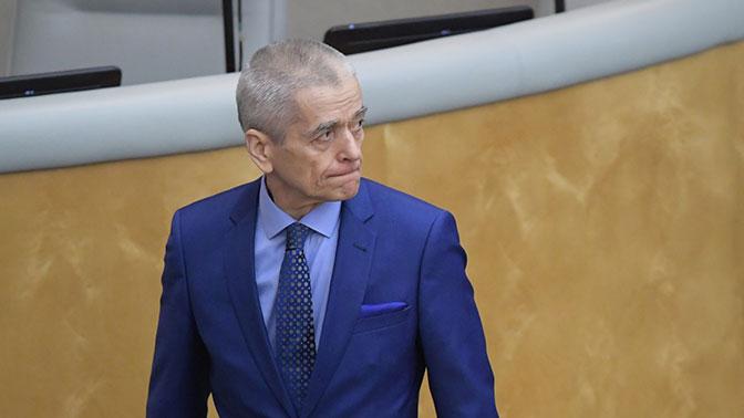 Онищенко запретил мочить манту