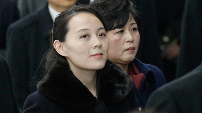 Президент Южной Кореи встретился с сестрой Ким Чен Ына