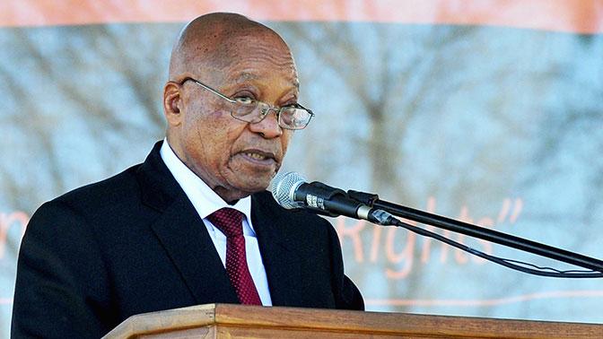 Президенту ЮАР дали 48 часов на сложение полномочий