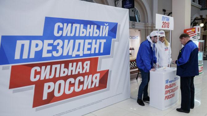Названа дата завершения дебатов между кандидатами в президенты РФ