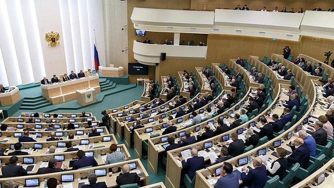 Совет Федерации одобрил продление срока амнистии капитала