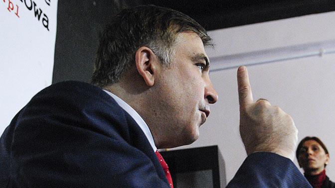 Саакашвили: яполучил удостоверение личности