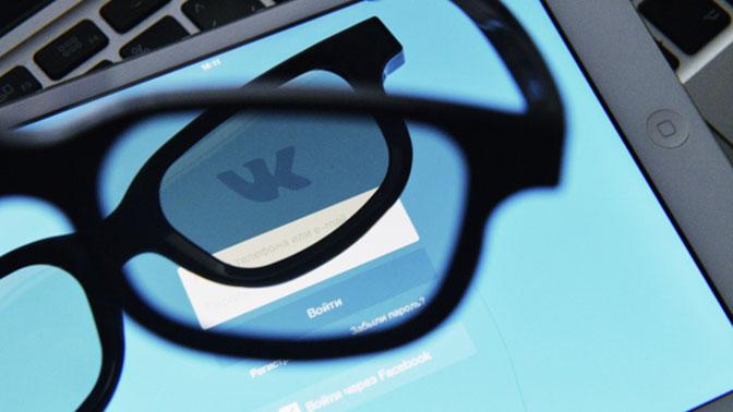 В Китае разблокировали социальную сеть «ВКонтакте»