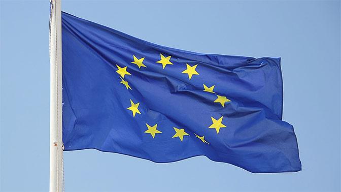 В ЕС назвали условия отмены виз с Россией