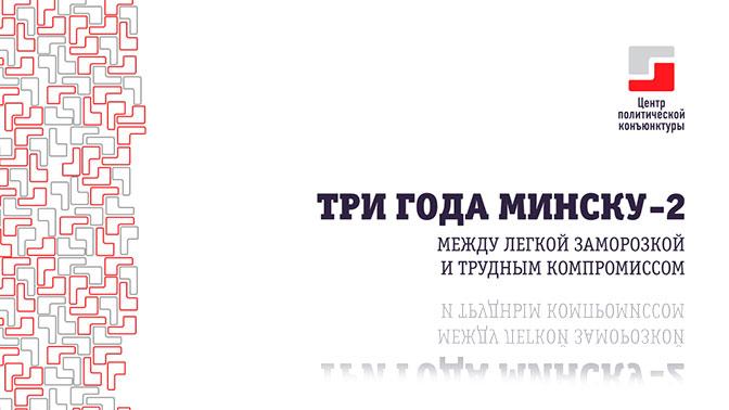 «Звезда» публикует уникальный документ о реальном положении дел в Донбассе