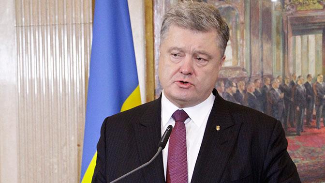 Порошенко поведал освоем визите вКрым в 2014г