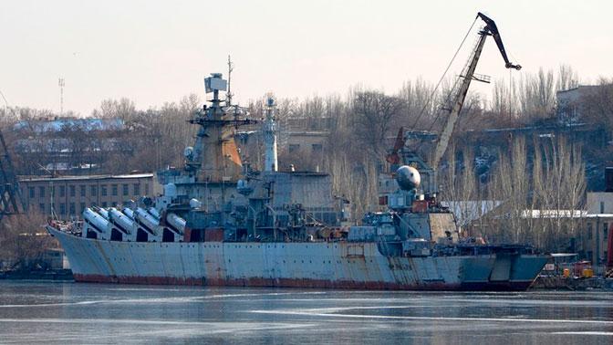 СБУ обвинила спецслужбы Российской Федерации впопытке подорвать крейсер «Украина»