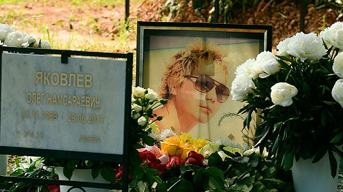 Матвиенко назвал причины гибели двух солистов «Иванушек International»