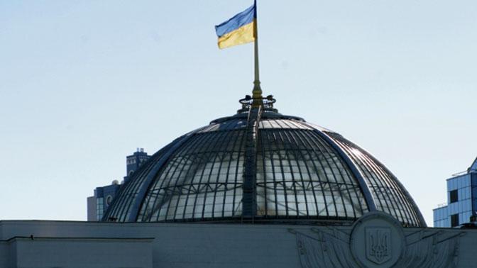 Внешняя политика украинской столицы лишила государство Украину «друзей»— Депутат Рады