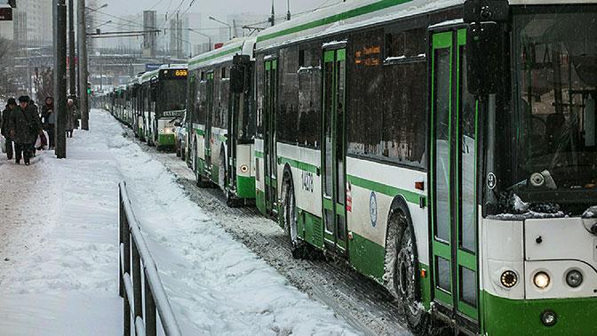 Мосгортранс увеличил число автобусов намаршрутах всвязи сморозами