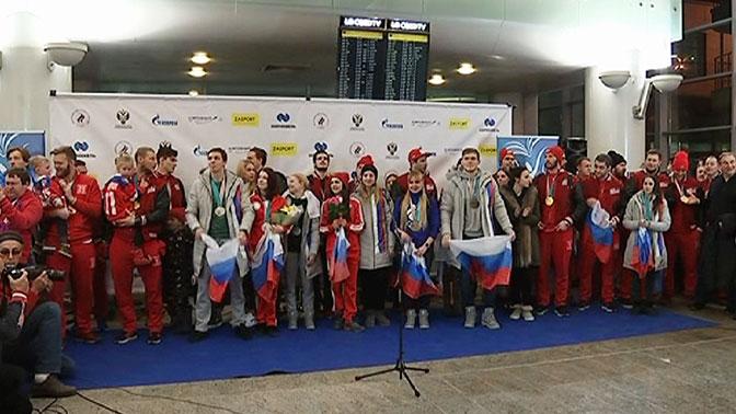 Путин вручит госнаграды российским олимпийцам 28 февраля