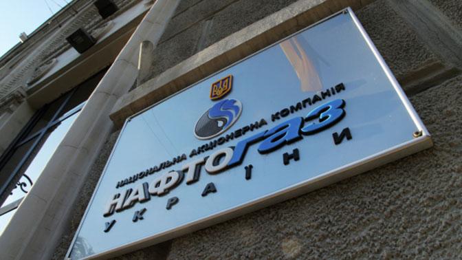 Нафтогаз заявил, что Газпром должен Украине $2,56 млн