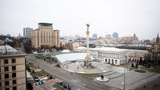 Киев не резиновый: на Украине предложили перенести столицу