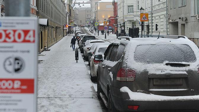 На праздничные выходные в Москве все парковки будут бесплатными