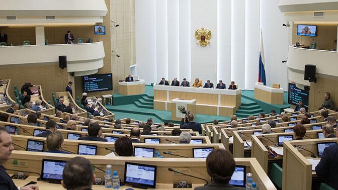 В Совфеде отреагировали на призыв Госдепа вводить санкции за поездки в Крым