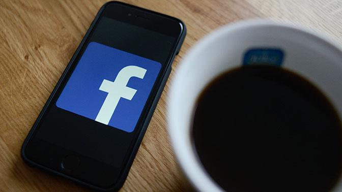 Facebook запустил новый сервис распознавания лиц
