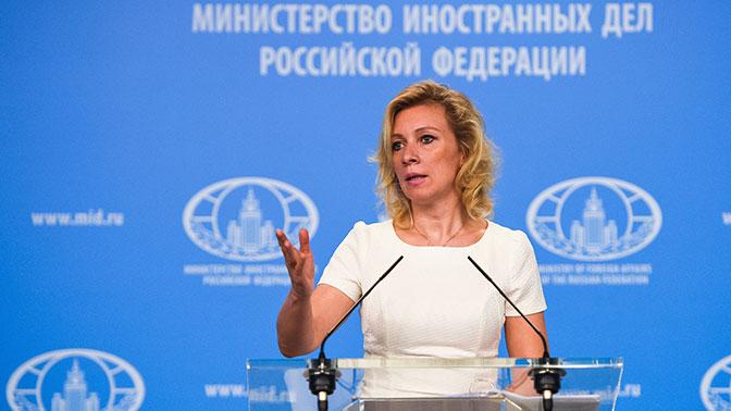 Ни одно британское СМИ не будет работать в России в случае закрытия Лондоном  RT – МИД РФ
